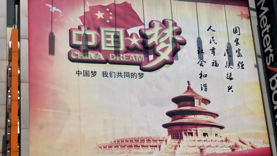"A billboard advertising the ""China dream"" in Chengdu, China, in June 2019."
